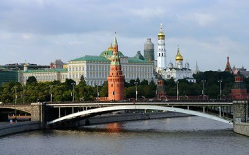 Moscow - Historical Center of Russia